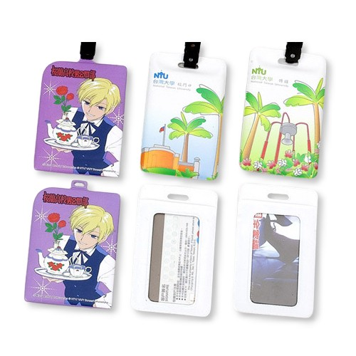 ID card set factory TAIWAN
